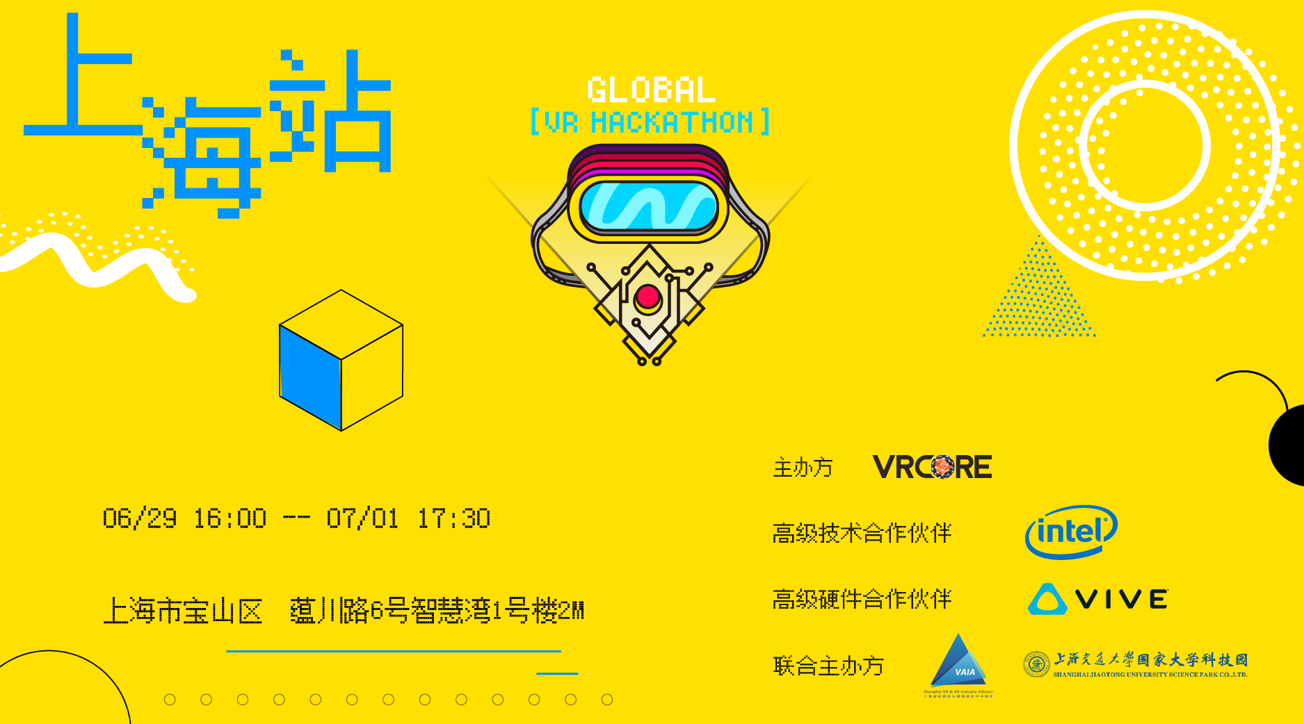 Developed Projects: Global VR Hackathon Shanghai